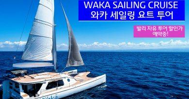 발리 와카 세일링 크루즈(Waka Sailing Cruise)